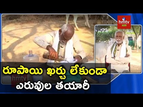 Simple Method Of Fertilizer Preparation | Natural Farming | hmtv Agri