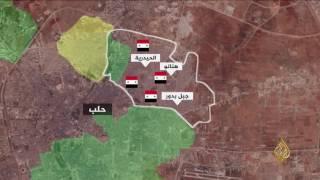 التطورات التي تشهدها مدينة حلب