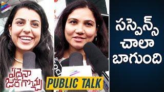 Edaina Jaragocchu Movie Public Talk | Vijay Raja | Bobby Simha | Telugu FilmNagar