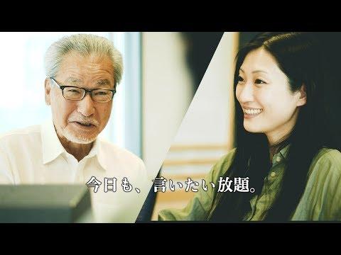 太田昌克「東アジアで信頼できる国は何処でしようか」⇒大竹まこと「韓国しかないだろ」