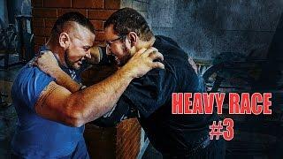 Heavy Race #3 | Powerlifter vs Strongman