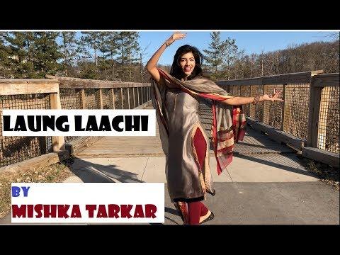 Laung Laachi Title Song Mannat Noor | Mishka Tarkar | Latest Punjabi Movie 2018