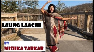 Laung Laachi Title Song Mannat Noor | Mishka Tarkar | Latest Punjabi Movie 2018