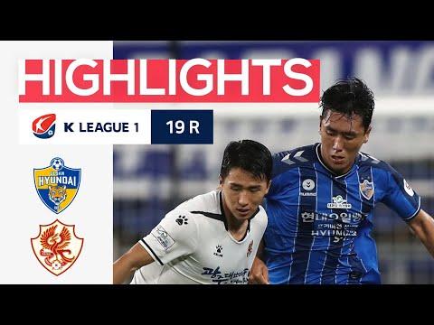 Ulsan Hyundai Gwangju FC Goals And Highlights