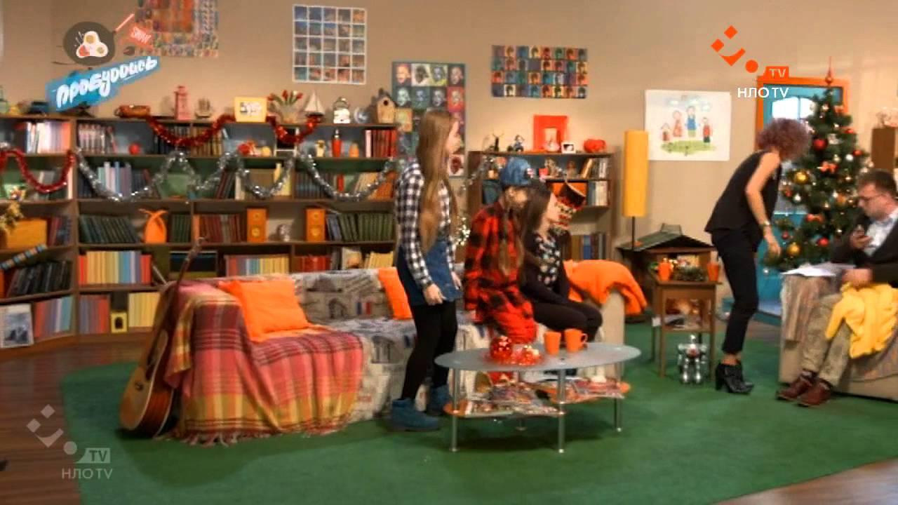 Полина предлагает девочкам сняться в PlayBoy   Пробуддись   НЛО TV