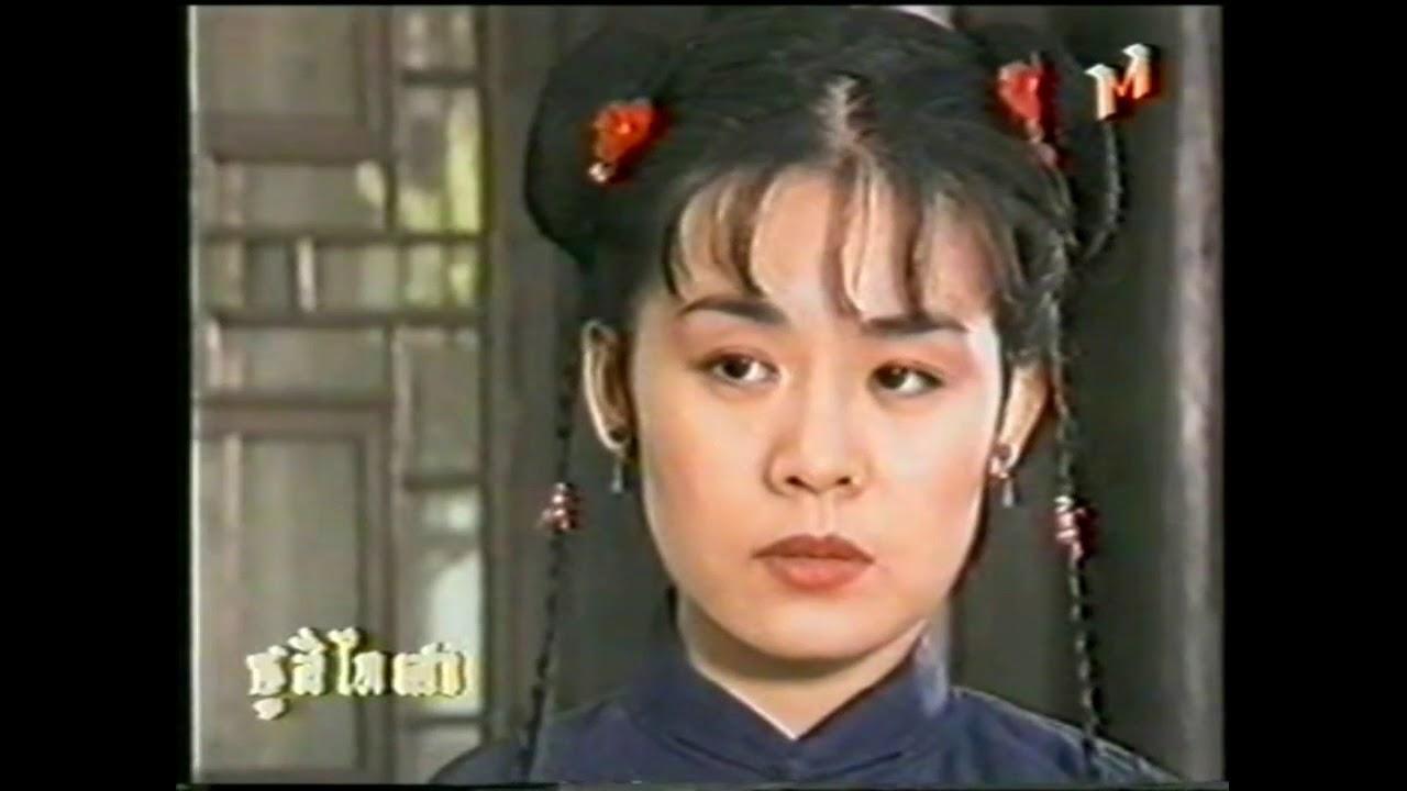 ซูสีไทเฮา (ปี 1993) ep.2