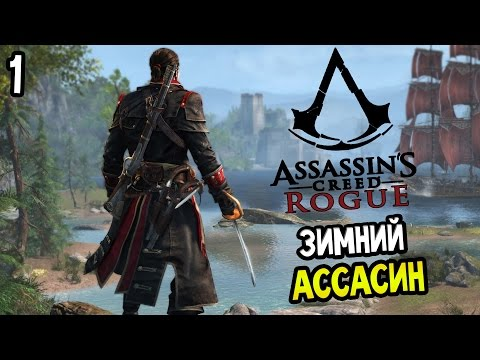 Игра Assassin s Creed Syndicate Ассасин Крид Синдикат