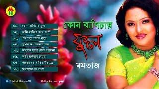 Kon Bagichar Phool - Momtaz - Full Audio Album