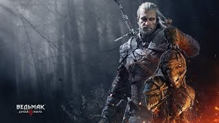 The Witcher 3: Wild Hunt-Избранник Богов