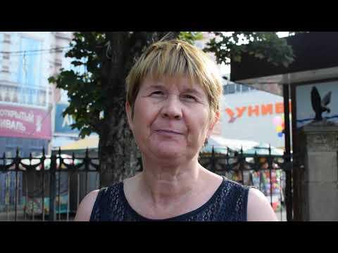 Отзывы о санатории «Россия», Ессентуки, 2019 год