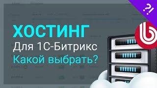 видео Обзор и тестирование VDS хостинга AdminVPS