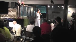 橘京子第2回ソロライブの映像。2014年4月12日、第1部より「生きがい/由...