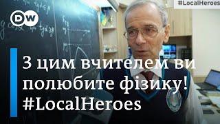 Фізика на YouTube: вчитель з Одеси робить дистанційне навчання цікавим.#LocalHeroes | DW Ukrainian
