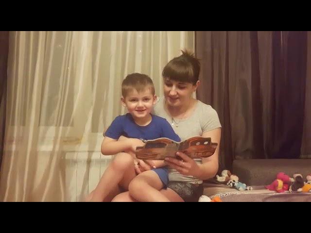 Изображение предпросмотра прочтения – ТатьянаСтрельникова читает произведение «Веселые тачки» В.Д.Нестеренко