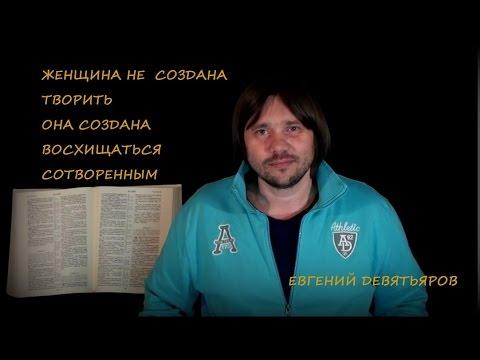 Жуков Георгий Константинович - Сто великих полководцев