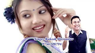 Download ye reshmi zulfain yeah sharbati aankhen Mo rafi  song: Rakesh shrivastav cover MP3 song and Music Video