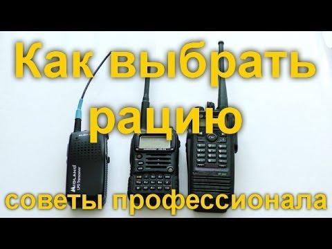 Комплект раций Baofeng BF-T3 с сайта Gearbest.com. 2PCS BAOFENG BF .