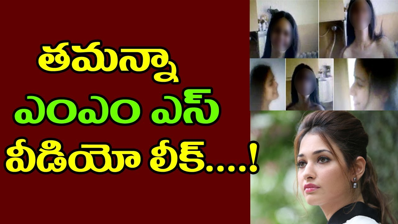 Tamanna Mms Video Leaked Leaked Videos Top Telugu Media