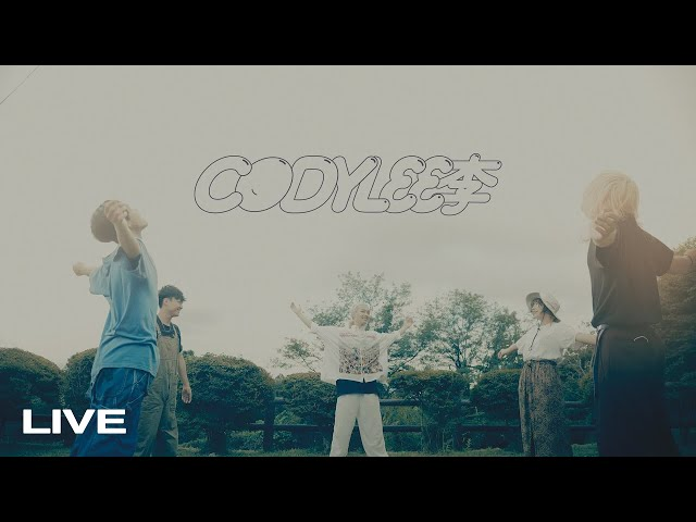 Cody・Lee(李) - GOOSE FRESH BEAT'20(DigestMovie)