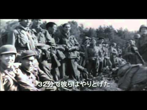 映画『442 日系部隊・アメリカ史上最強の陸軍』予告編