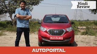 Datsun Redi-GO Hindi Test Drive Review - Autoportal