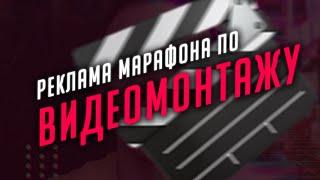 Продвижение инфобизнеса на YouTube | Таргетированная реклама Ютуб