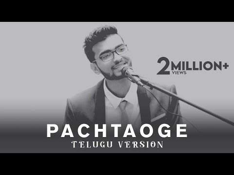 Pachtaoge Telugu Version  Arijit Singh  Mahammad Ashpak
