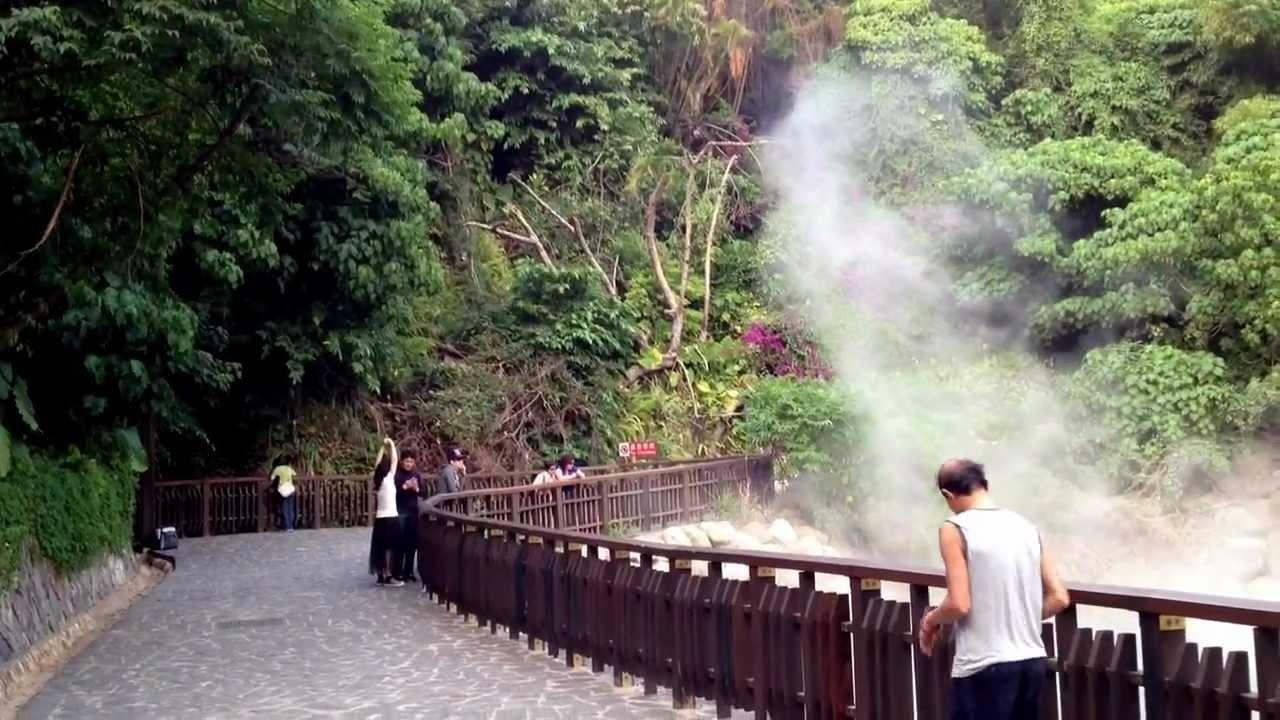 北投地熱谷+溫泉公園 - YouTube