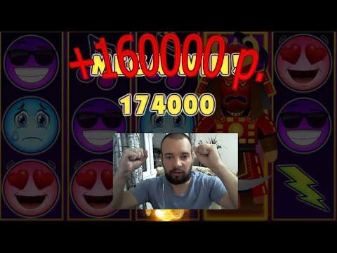 // Стрим в казино онлайн Columbus // Розыгрыш в VK // Игровые автоматы