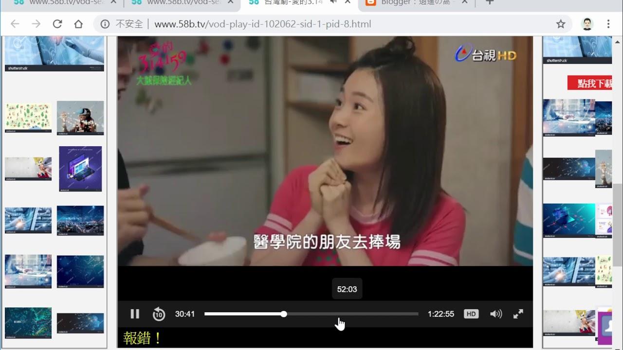 58BTV 線上看影視(免安裝) - YouTube