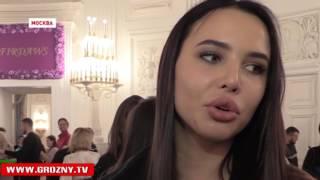 Показ коллекции одежды от Айшат Кадыровой прошёл на Неделе моды в Москве