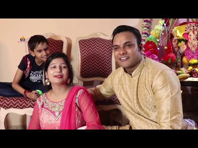 भोजपुरी अभिनेत्री किरन सिंह ने की अपने परिवार के साथ गणेश पूजा Bhojpuri Adda