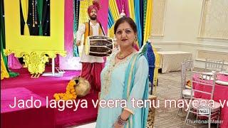 Jado Lageya Veera Tenu Mayeea Ve ll For Boy Wedding 💐💐💐💐