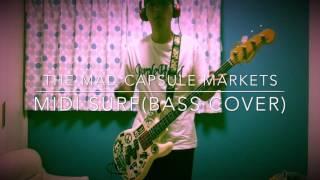 GT-10B&Bass WHAMMYの組み合わせで「MIDI SURF」をリベンジ!w Fender J...