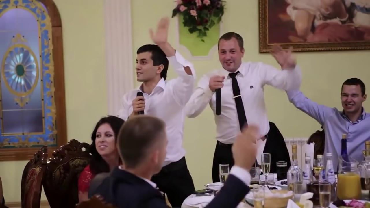 Оригинальное поздравление на свадьбу от свидетелей