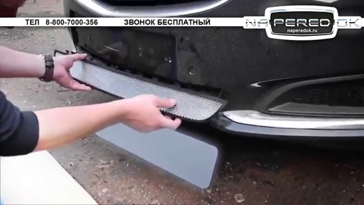 Защита радиатора на Опель Инсигния Opel Insignia 2014-2015 г. naperedok