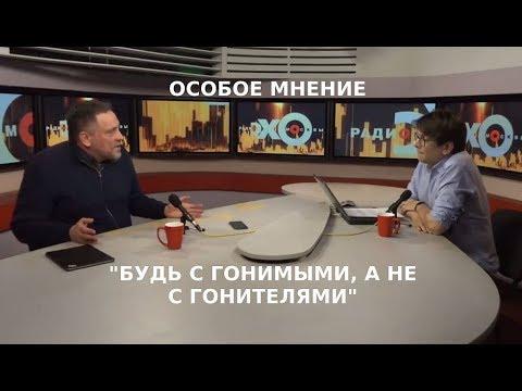 Максим Шевченко Особое
