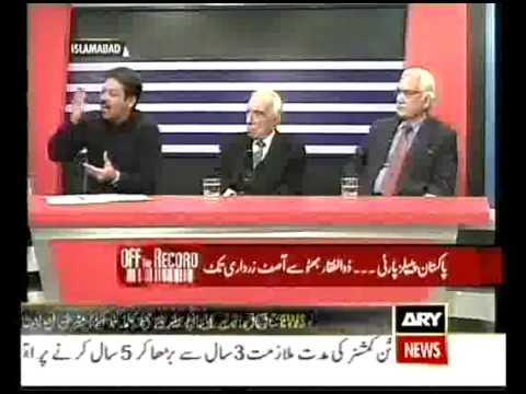 79  Syed Faisal Raza Abidi vs Ahmed Raza Kasuri   Roedad Khan