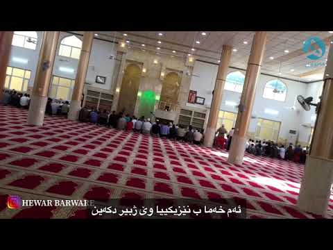 Maher Zain - Huwa AlQuran (Music Video)   ماهر زين - هو القرآن