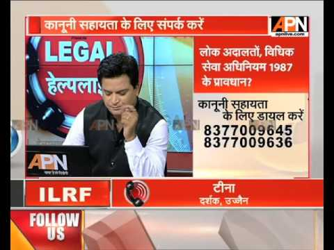 APN Legal Helpline: Laws Related to legal services act 1987 and Lok Adalats