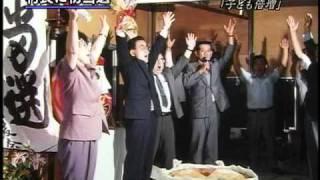 下條村 自治体はこうやって運営する 河村市長も同意? 1/2