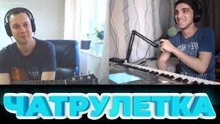 ПИАНИСТ В ЧАТ РУЛЕТКЕ / Omegle  Piano Reactions # 13
