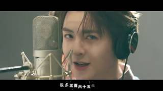 UNINE组合献唱《闪光少女》OST 《一次一点点》MV   Our Shiny Days  iQIYI