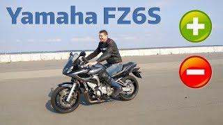 yamaha FZ6S Test-Drive / Плюсы и минусы от Владельца!