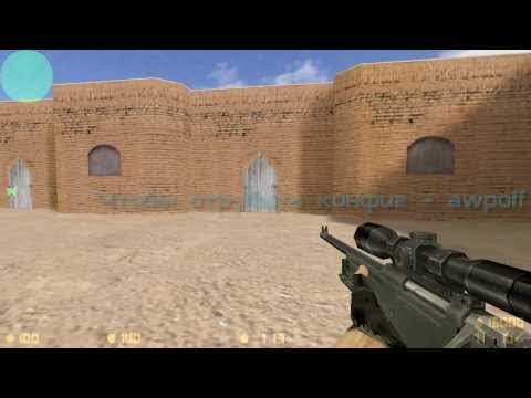 AWP скрипт для Counter Strike 1.6 (БЕЗ ВИРУСОВ)