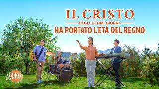 Canti di lode 2020 - Il Cristo degli ultimi giorni ha portato l'Età del Regno