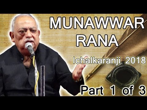 MUNAWWAR RANA, Part 1 of 3, Latest Mushaira, Ichalkaranji, Mushaira Media
