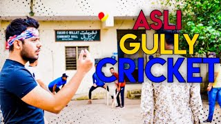 ASLI GULLY CRICKET || Hyderabad Diaries