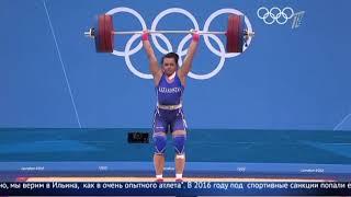 Тяжелоатлет Илья Ильин намерен вернуться в большой спорт