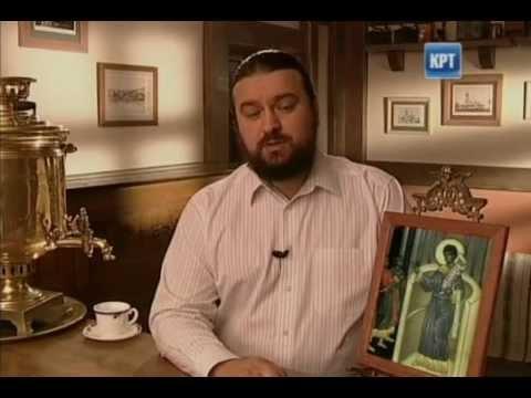 День Ангела Роман Сладкопевец 14.10